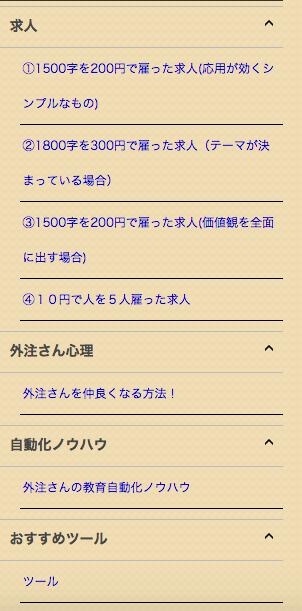 スクリーンショット 2016-06-16 12.58.53