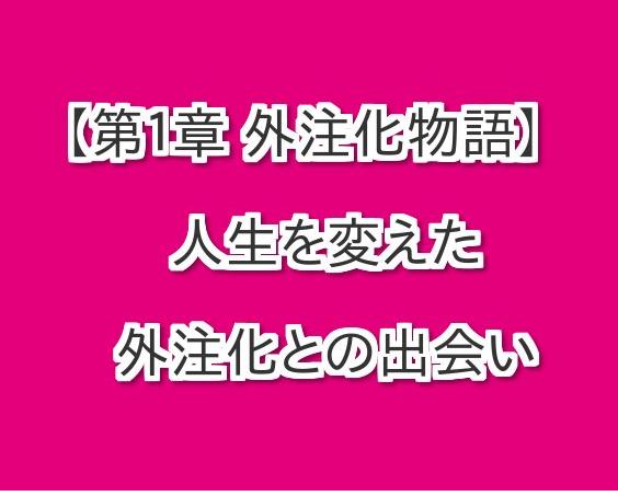 スクリーンショット 2016-03-27 1.59.30