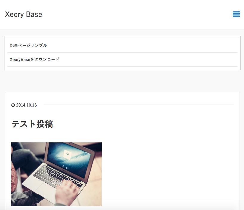 スクリーンショット 2016-02-28 1.32.29