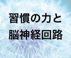 スクリーンショット 2016-06-09 16.34.29