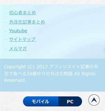 スクリーンショット 2017-01-27 15.46.18